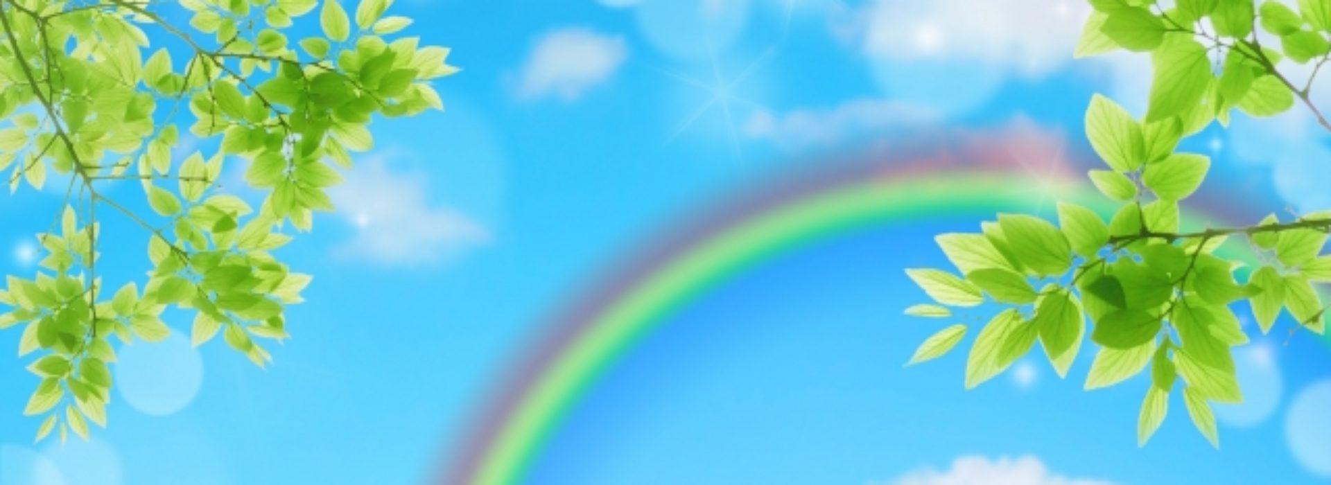 川越町の訪問マッサージ治療院Arco Bleno【保険適用】四日市/桑名/鈴鹿